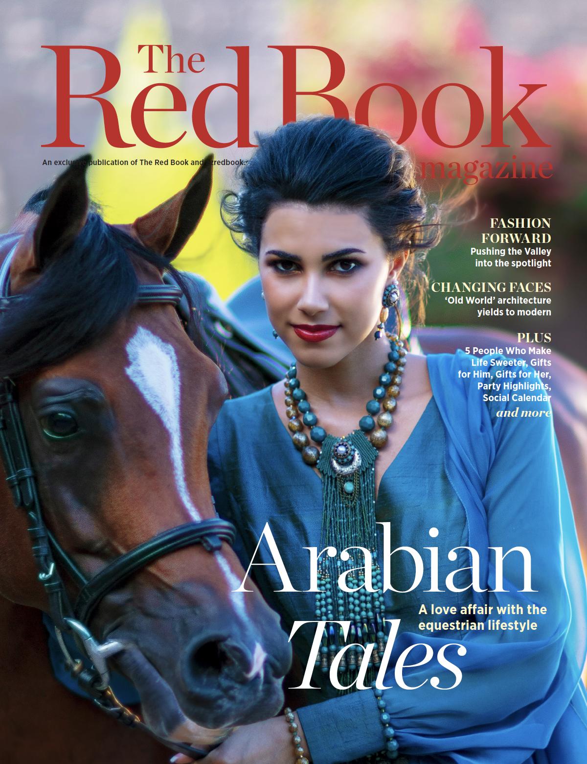 arizona red book arabians poinier